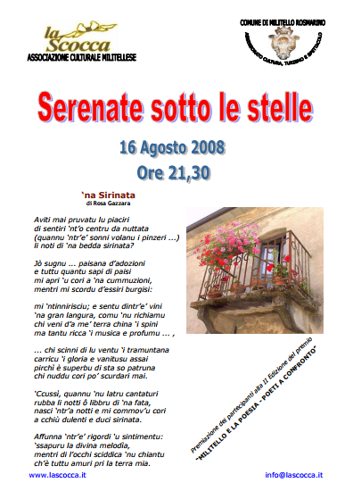 Serenate sotto le stelle: 17 agosto 2008